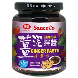 Flavorful Ginger Paste with Miso, Mushroom, Red Yeast(wonderful for Noodles and Stir-Frying!)