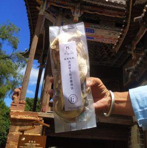 Sici Kitchen - Yunnan Wild Matsutake Soup