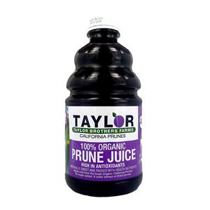 100% Organic Prune Juice from California