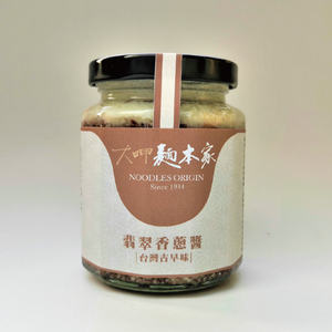 Lard with shallots and soy sauce(wonderful for Noodles and Stir-Frying!)