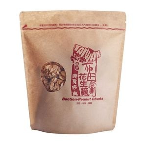 Taiwanese Candies: Bootien Peanut Chunks(best fore: Aug 5)
