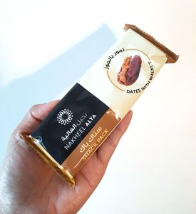 Dates with Walnut Snack Pack 75g