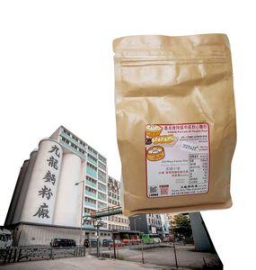 九龍麵粉廠代理 嘉禾牌特級中筋點心麵粉(1kg家庭裝)(適當調校,也可用來整麵包)