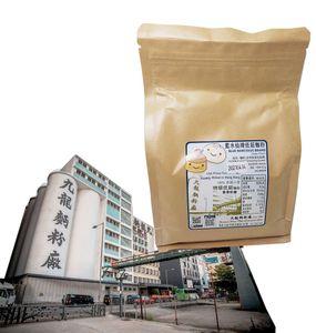 九龍麵粉廠研磨 藍水仙牌低筋麵粉(100%美國小麥)(1kg家庭裝)