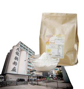 High Gluten White Flour (Packed in Hong Kong)