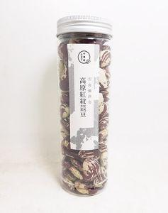 雲南 高海拔 彌沙鄉  紅紋花豆 (芸豆) (200g大樽裝)