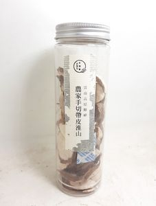 雲南 高海拔 農家手切 帶皮淮山 (120g大樽裝)