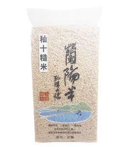 Brown Rice from Yilan, Taiwan(2 kg)