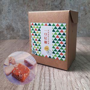 雲南頂級古法手製 一口紅糖 - 小黃薑 (驅寒通經、行氣活血)(獨立包裝12粒)