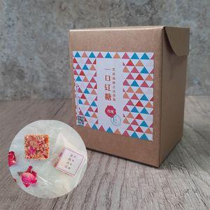 雲南頂級古法手製 一口紅糖 - 玫瑰 (養顏護肝、紓解抑鬱)(獨立包裝12粒)