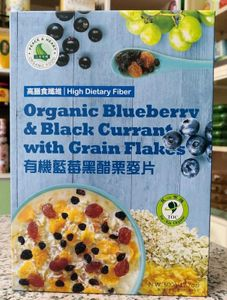 Organic Blueberry and Black Currant with Grain Flakes (500g)