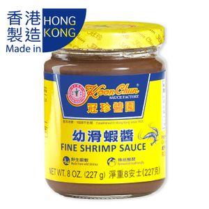 Koon Chun Fine Shrimp Sauce, 227g