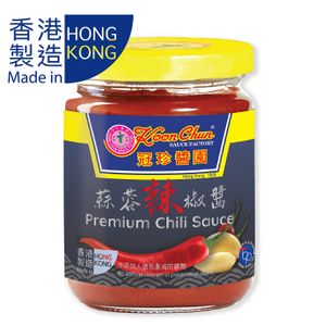 冠珍醬園 蒜蓉辣椒醬(香港老字號  90多年歷史醬園 用心製作)