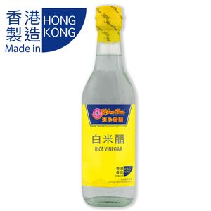 冠珍醬園 白米醋 (傳統醱酵純天然釀造)(香港老字號  90多年歷史醬園 遵從古法製作)