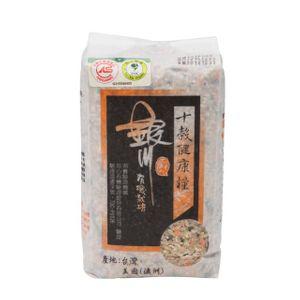 台灣生產 有機十穀米