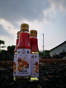 新界東北 悅和醬園  椒漬(成份:玉冰燒、辣椒,梅醋,糖)