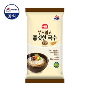 韓國 無添加 彈牙 素幼麵 (900g)( 大大包,超經濟,可慢慢享用!)