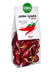 All Natural Dried Chilli Peppers from Bulgaria (50g)