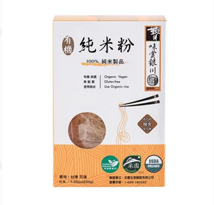 Organic Rice Noodles from Taiwan (4 pieces in a pack)
