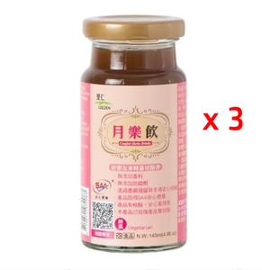 (超特價3瓶裝!) 台灣生產 九種純正中藥材 女性生理期特飲(生理期間,每天一瓶,能令氣色變好)(熱飲可隔水加熱)