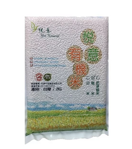 Organic Rice with Germ /Embryo Rice  from Taiwan
