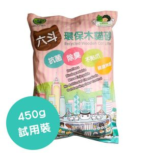 GREEN PAWS Wood Cat Litter 450g sample (Eco-friendly) ( Made in Hong Kong)