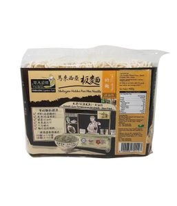 Malaysian Instant Pan Mee Thin Noodles (450g)