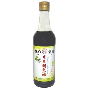 Organic Sweet Soya Sauce From Hong Kong New Territories