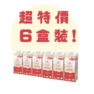 Organic Quinoa Milk 250ml x 6
