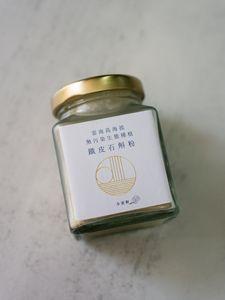 Yunnan Premium Nobel Dendrobium Powder