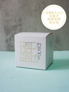 西藏最頂級野生白心赤靈芝黑豆茶 (失眠救星) (精美包裝,送禮自用皆宜)