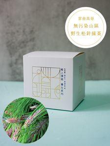 雲南 野生松針綠茶(Wild Pine Needle & Green Tea)(手採天然日曬) (膠樽茶的完美替代品)(現貨)