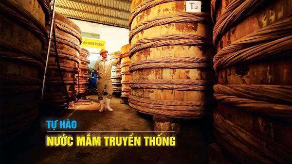 越南 古法 兩年釀製 頂級60度魚露