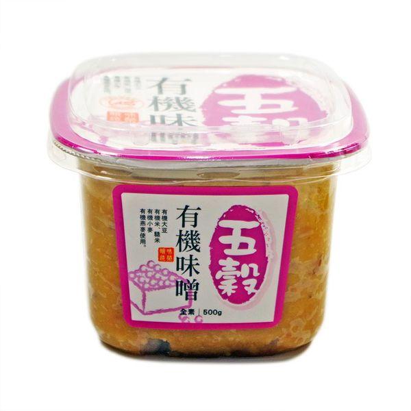 台灣製 日本風味有機五穀味噌