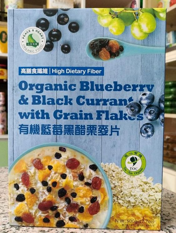 有機黑醋栗、金黃葡萄乾、藍莓豐富早餐麥片(有機好東西包括 黑醋栗、金黃葡萄乾、藍莓乾、大燕麥片、黑麥片、大麥片、小麥片、粟米脆片)(500g)