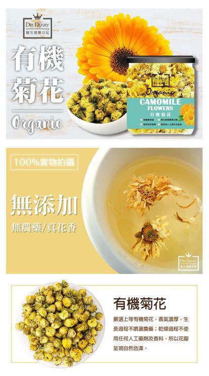 Organic Chrysanthemum