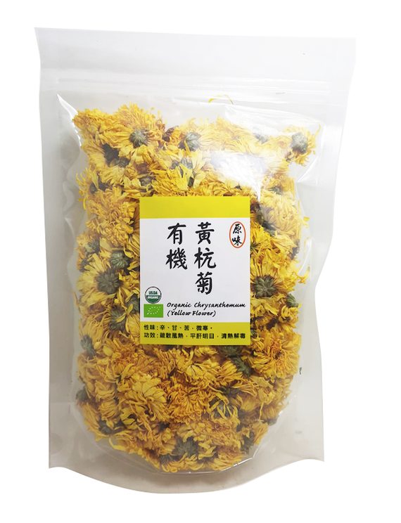 Organic Yellow Chrysanthemum Flower