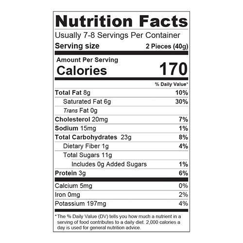 沙地阿拉伯 椰棗牛油曲奇餅(超級健康)(少糖)(成份只有4種材料)