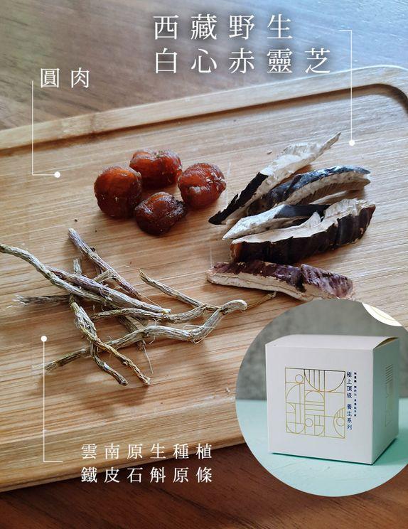 Premium Tibet Red Reishi and Yunnan Premium Nobel Dendrobium