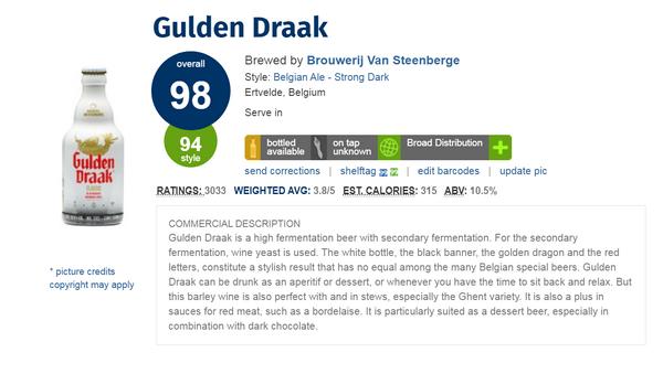 Gulden Draak(酒評人網Ratebeer:98分 )(葡萄、李子、櫻桃、 咖啡、焦糖、烘烤麥芽味道於一身,接近滿分的比利時啤酒)(330ml x 2)