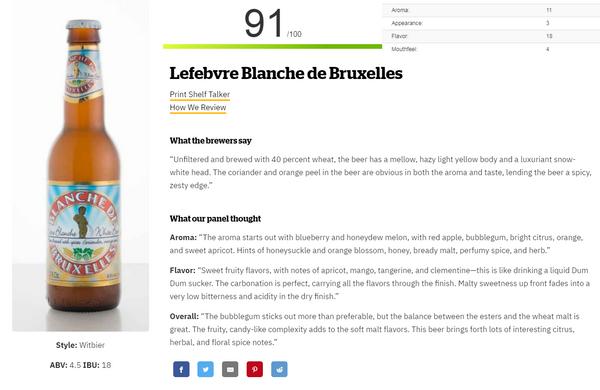 Blanche De Bruxelles(beer&brewing酒評網:91分)( 330ml x 2)
