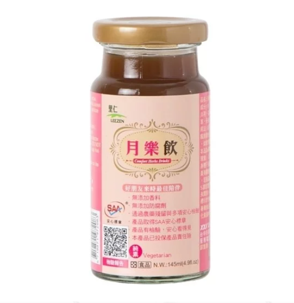Comfort Herbal Drink (Very good for Ladies during their period)