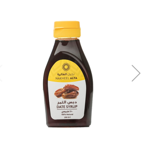 Date Syrup/Date honey/Date molasses/Rub/Silan 100%  (250g)