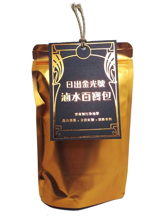 日出金光號 滷水百寶包 (食家級滷味包)