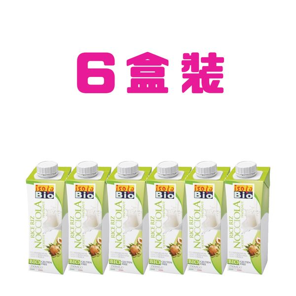 Organic Rice Hazelnut Drink(250ml x 6)