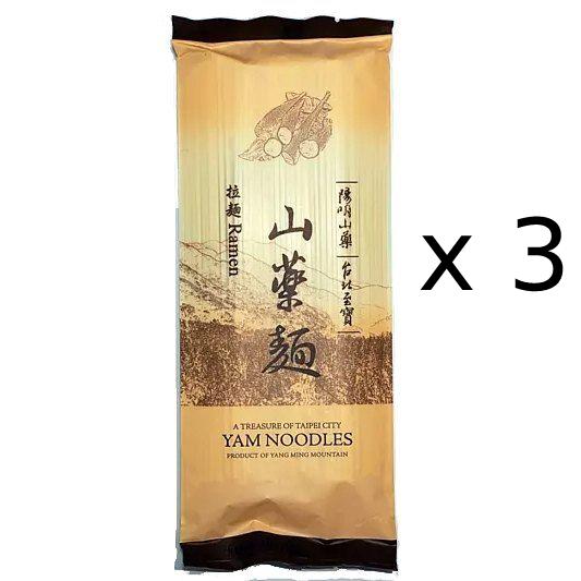 台灣 山藥麵條/淮山麵條(超特價3包裝!)