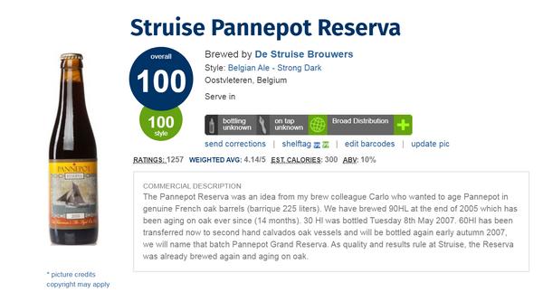 Struise Pannepot Reserva (釀製後,用法國著名酒莊木桶中陳釀4年的極品比利時啤酒)(Ratebeer酒評網: 100分)