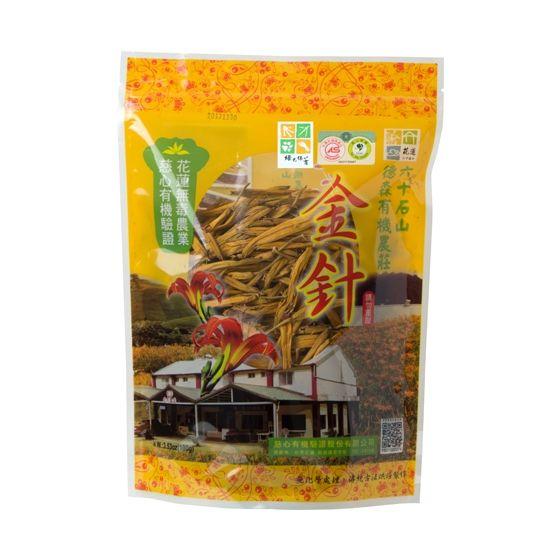 台灣 花蓮高山栽種 有機金針(花蓮六十石山 場主用心種植)
